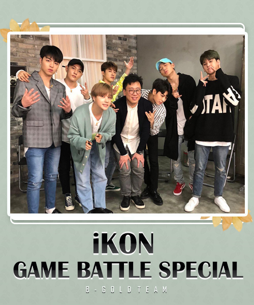 iKON-Game-Battle-Special